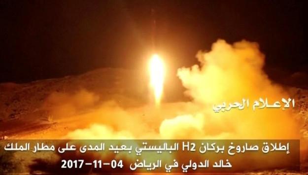 Saudi Arabia Intercepts another Houthi Missile as U.N. Monitors Suggest Iran Link