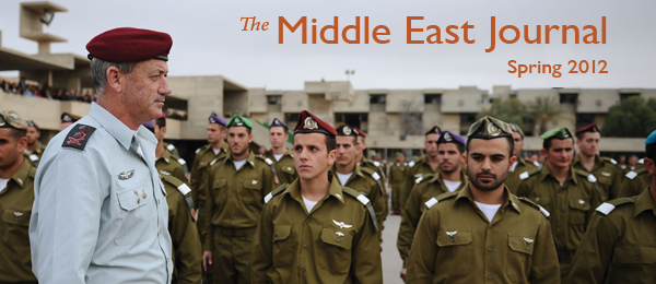 issue middle eastern singles This part of the globalissuesorg web site looks at some of the issues pertaining to the middle east.