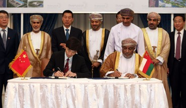 The Oman-China Duqm Port Agreement, signed May 23, 2016, brings substantial Chinese Investment to Oman