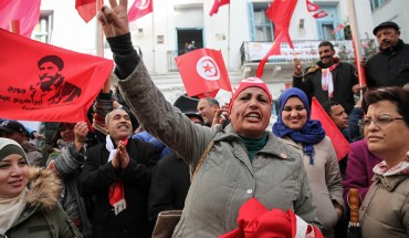 Tunisia Marks 8th Anniversary of the Revolution 1-14-19