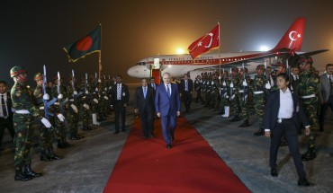 Turkish PM Binali Yildirim welcomed to Dhaka | Dec 18, 2017