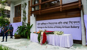 3rd Anniversary of Dhaka Attack - July 1, 2019