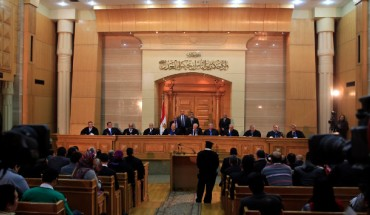 Egypt's constitutional court