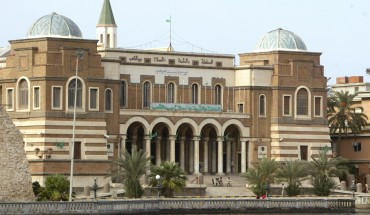 View of the headquarters of Libya's Central Bank in Tripoli.