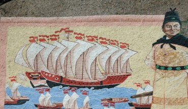 Painting of Zheng He