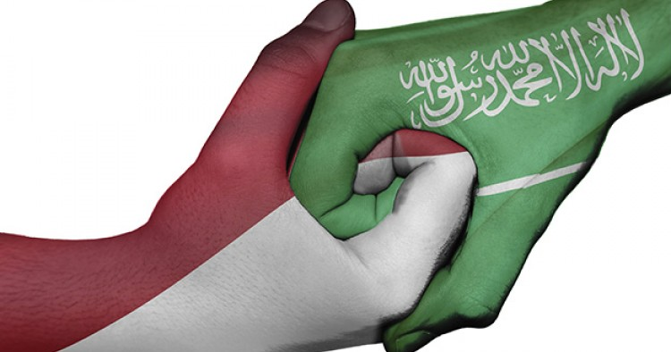 Saudi Religious Influence in Indonesia | Middle East Institute