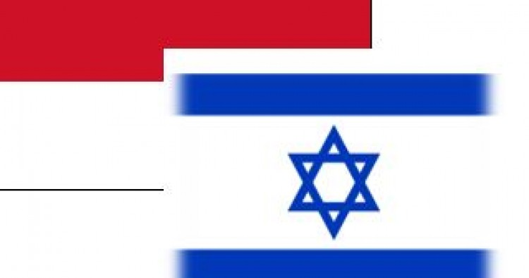 Israel and Indonesia: Window of Opportunity? | Middle East Institute