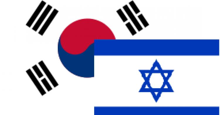 Upgrading Israeli-South Korean Relations: Can Seoul Tilt in