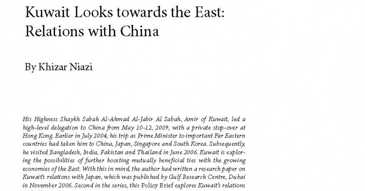 Kuwait Looks towards the East: Relations with China | Middle