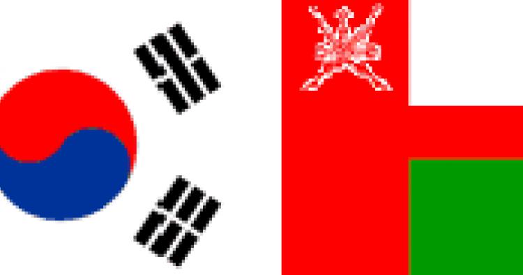 A Look at Oman and South Korea's Strategic Partnership