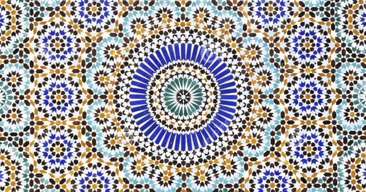 Contemporary Patterns In Transregional Islam Middle East Institute Enchanting Middle Eastern Patterns