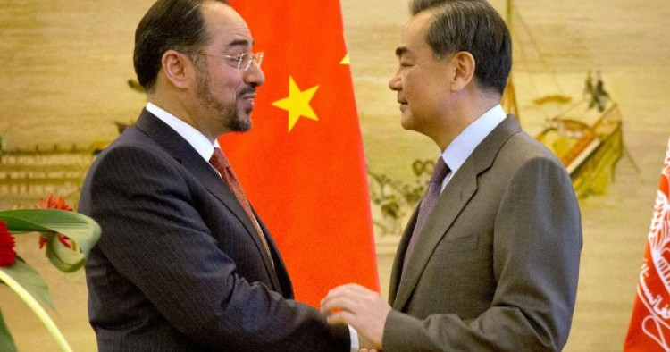 China Makes Diplomatic Play in Afghanistan   Middle East