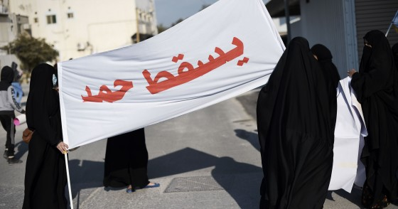 Banner held in Bahrain protest
