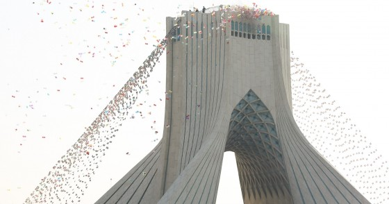Ceremony marking the 39th anniversary of the Islamic revolution, at Azadi Square in Tehran, Iran