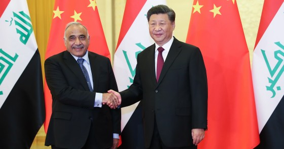 PM Adil Abdul-Mahdi & Pres. Xi Xinping, Sept 9, 2019 (Lintao Zhang/Getty Images)