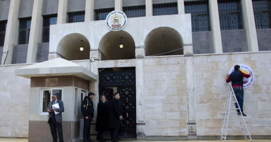 The United Arab Emirates embassy is pictured in the Syrian capital Damascus on December 27, 2018 after its reopening, the latest sign of efforts to bring the Syrian government back into the Arab fold