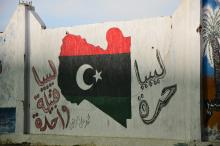 Libyan Flag Graffitti, by Ben Sutherland, on Flickr (bensutherland)