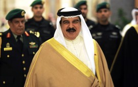 King of Bahrain