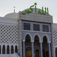 Rise islam research paper