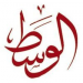 Al-Wasat party logo