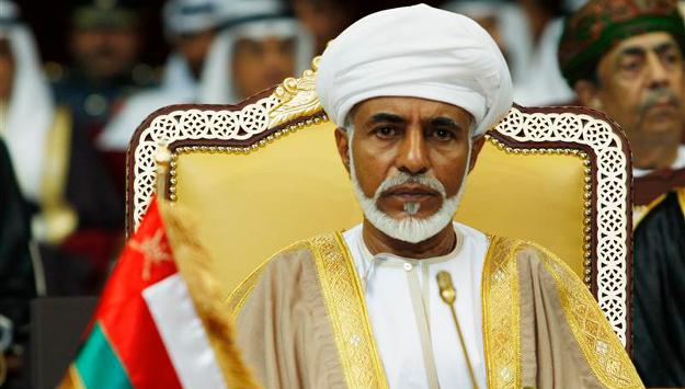 Can Oman's Stability Outlive Sultan Qaboos?