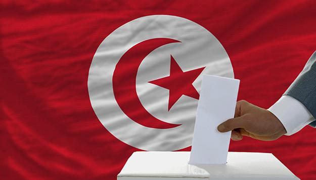 Despite Elections, Transitional Justice Still Elusive in Tunisia
