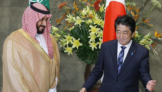 Japan's Important Role in Saudi's Vision 2030