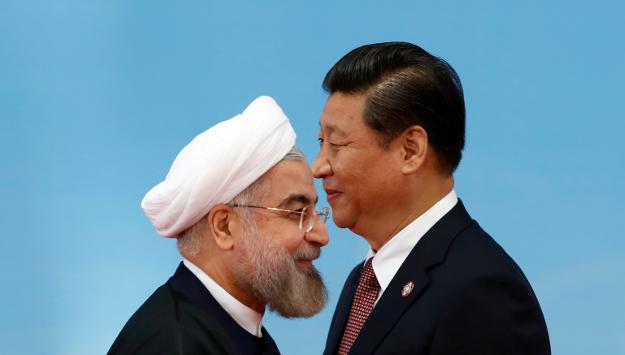 China and Iran: An Emerging Partnership